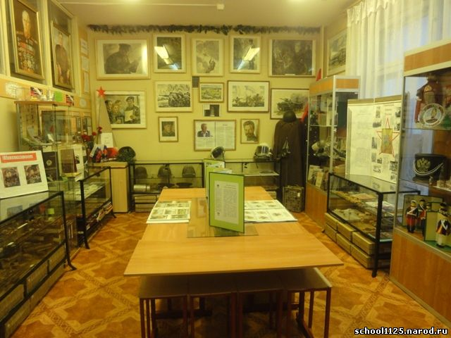 http://school1125.narod.ru/muzeum/DSC05739.jpg