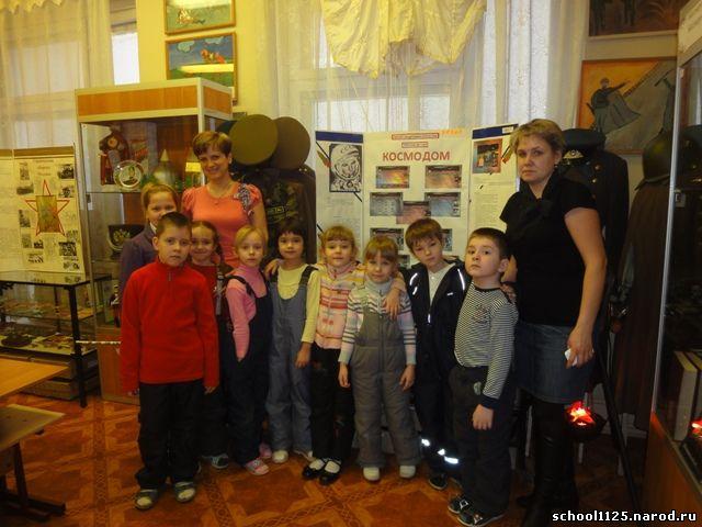 http://school1125.narod.ru/muzeum/meropr/DSC09427.jpg