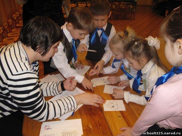 Конкурсы игровые в начальной школе